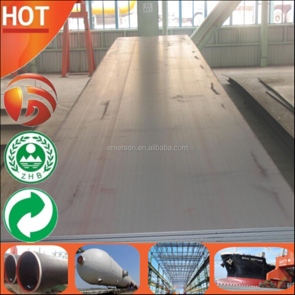 China Supplier Mill Price Bao Steel 10mm thick Hot rolled st52 steel plate