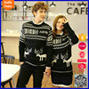 Custom jacquard patterns pullover unisex christmas jumper sweater