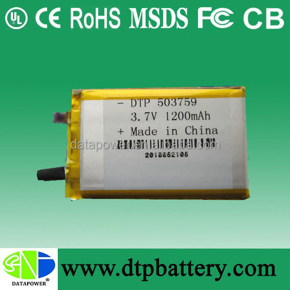 DTP 1200mah 3.7v li-polymer battery for Notebook computer