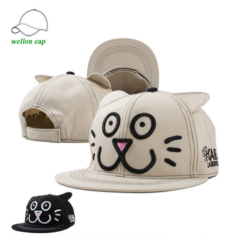 lovely cute embroidered cats magic tape baby hat snapback caps and hats  with ear a88b980b0a9
