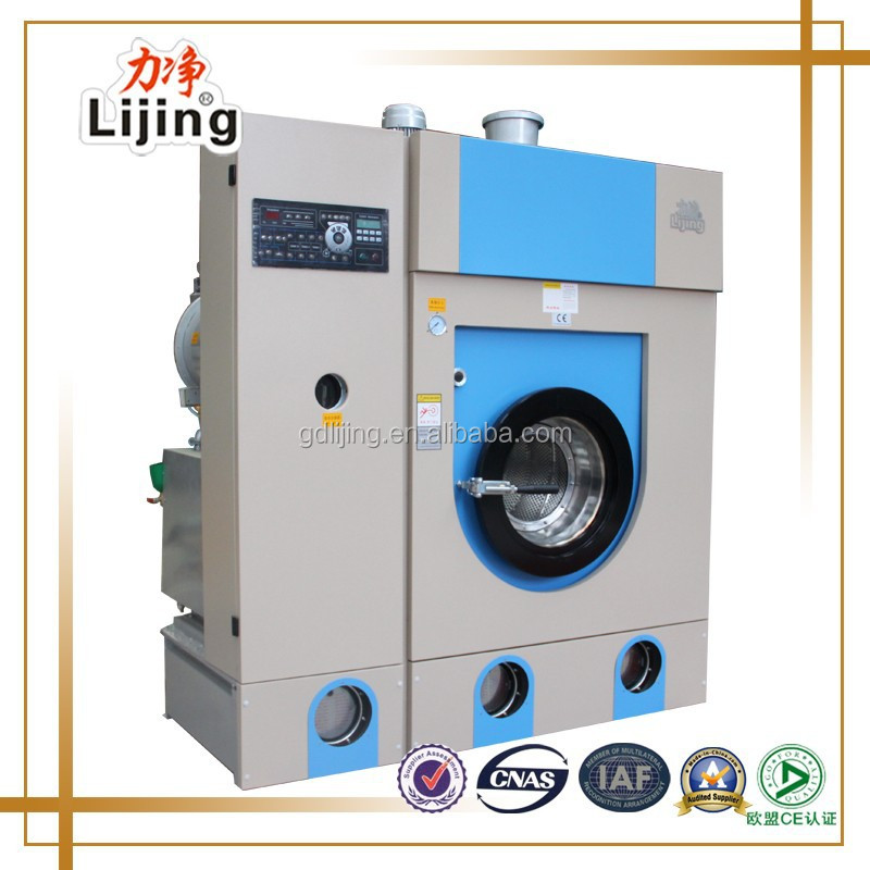 2016 newly updated Lijing CE approval commercial dry cleaner equipment for hotel laundry equipment