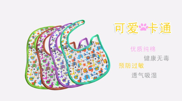 China high quality clothing random design Guangzhou wholesale clothes infant baby bibs