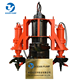 New Type Submersible Slurry Pump with Extra Agitators