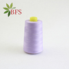 High Quality Chinese Producers High Tenacity All Colors Best Polyester Reflective Braided Sewing Thread