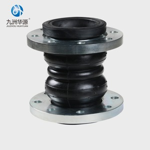 Galvanized flanged double sphere flexible rubber expansion joint for pipelines