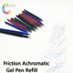 Ball Pen Raw Material high temperature invisible ink pen refill