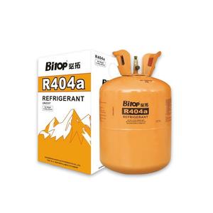 R404a Sale Refrigerant R404a Gas Price