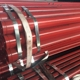 China Supplier UL Listed EMT Conduit Sch40 Galvanized Steel Pipe