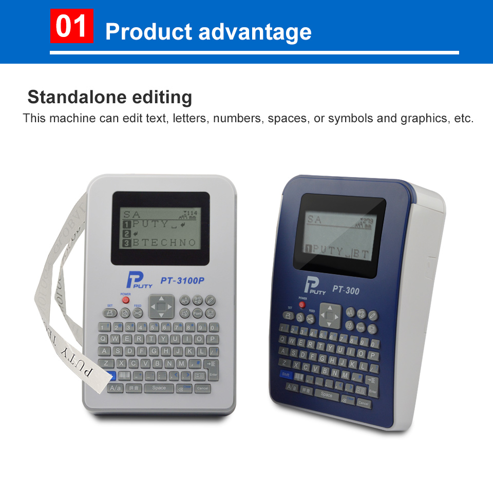 PUTY PT-300 small portable label printer thermal transfer blank color label printer for office
