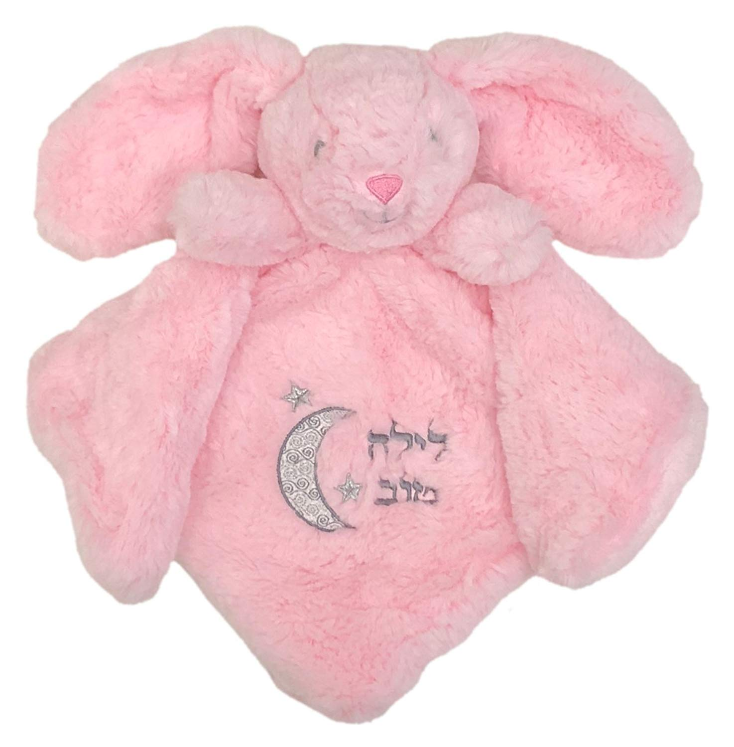 Jewish Baby Girl Gift Blankie Rattle Bunny Plush Toy,Hebrew Letters Layla Tov(Good Night).Embroidery Moon & Stars Baby Pink Blankie. Judaica Baby Blankie, Jewish Baby Gift, Naiming, Baby Shower