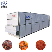 Industrial Black Pepper Dehydration Machine/Continuous Hot Air Dryer