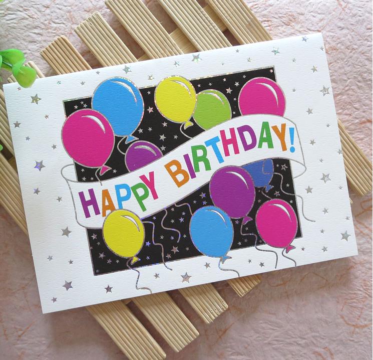 Colorful Handmade Template Design Birthday Invitation Paper Card Buy Birthday Card Birthday Invitation Card Design Birthday Invitation Card Template