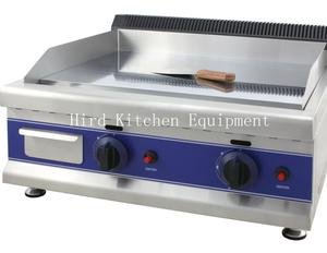 gas grill machine HGT-600D