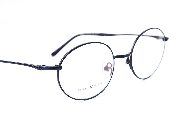 91e6234567 ... Eyeglasses Frame Imported Alloy Memory Metal Women s Men s Optical  Vintage Retro Eyewear Glasses Frame Transparent Lens Non-prescription  Include Case
