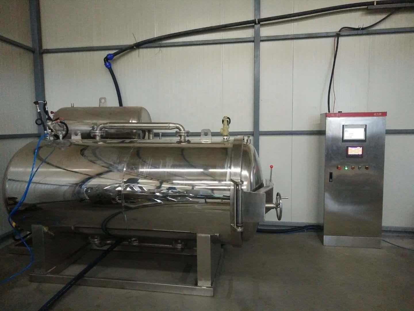 Automatic Water Spray Autoclave Retort For Pouch