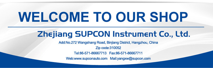 SUPCON flow meters