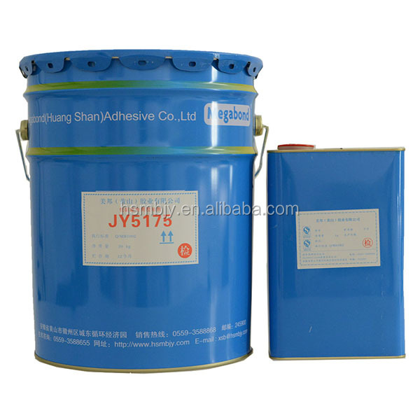 PET film adhesive glue for food package