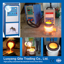 High frequency induction melting furnace for precious metal melting