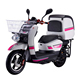 Best price EEC 1500W 60V 26Ah pizza delivery electric scooter wholesale