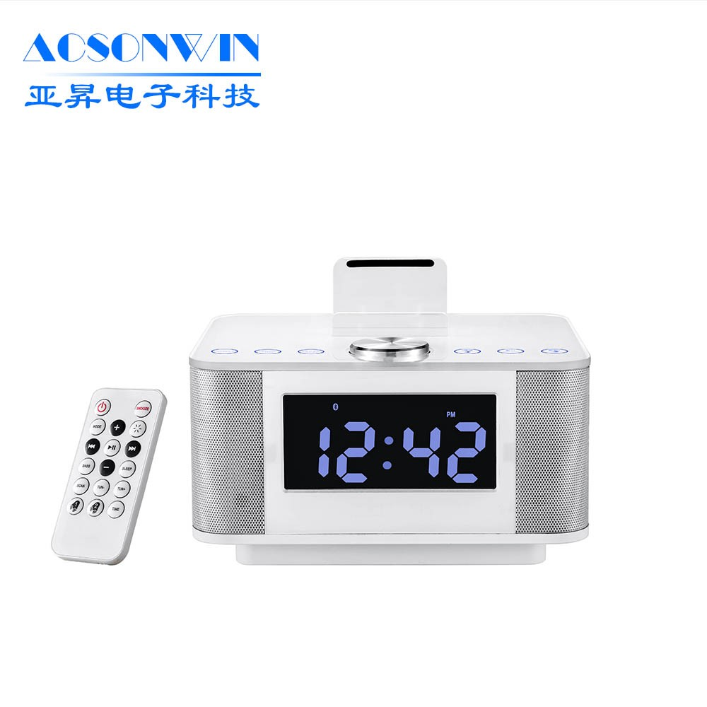 for sale hi fi alarm clock hi fi alarm clock wholesale supplier china wholesale list. Black Bedroom Furniture Sets. Home Design Ideas