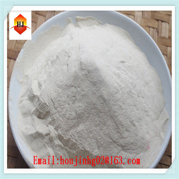 New arrival 2014 high quality levofloxacin powder by professional manufacturer o alibaba