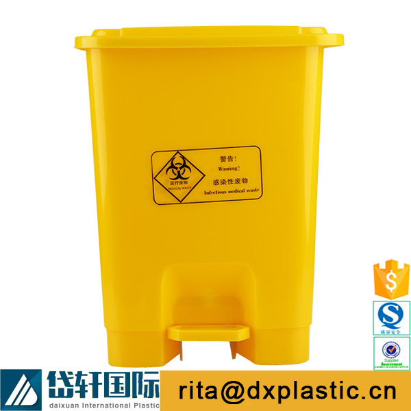 Plastic Bio Medical Waste Bins With Foot Pedal