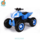 WDS2888 4 Wheel Quad Bike With Radio For Kids Ride On