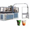 New Type Middle Speed Full Automatic Paper Cup Machine