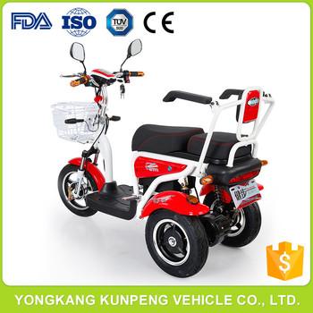 Well Priced Vespa Elettrica Price - Buy Vespa Elettrica Price,Used Mobility  Scooters Craigslist,Used Mobility Scooter Product on Alibaba com