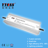 150W constant voltage 12vdc waterproof led driver