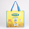 Lowest price grocery customized laminated non woven bag for shopping