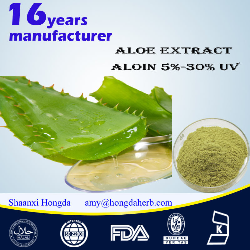 aloe vera extract aloe barbadensis carrots Polyphenol compounds identified in the aloe vera supplemented orange- carrot nectar aloe vera juice is also being aloe vera plant (aloe barbadensis.