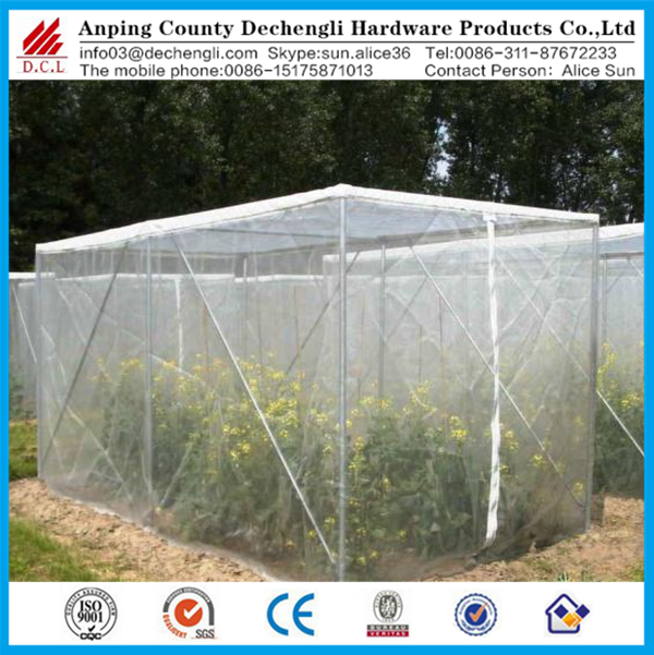 plantation vegetables white color 20x50mesh anti insect net