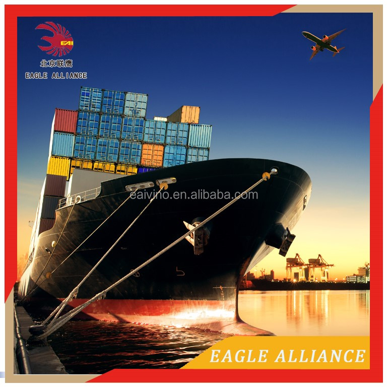 China shipping cost calculator to FBA amazon