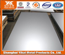 AMS 5530 nickel alloy Hastelloy C sheet good corrosion resistance