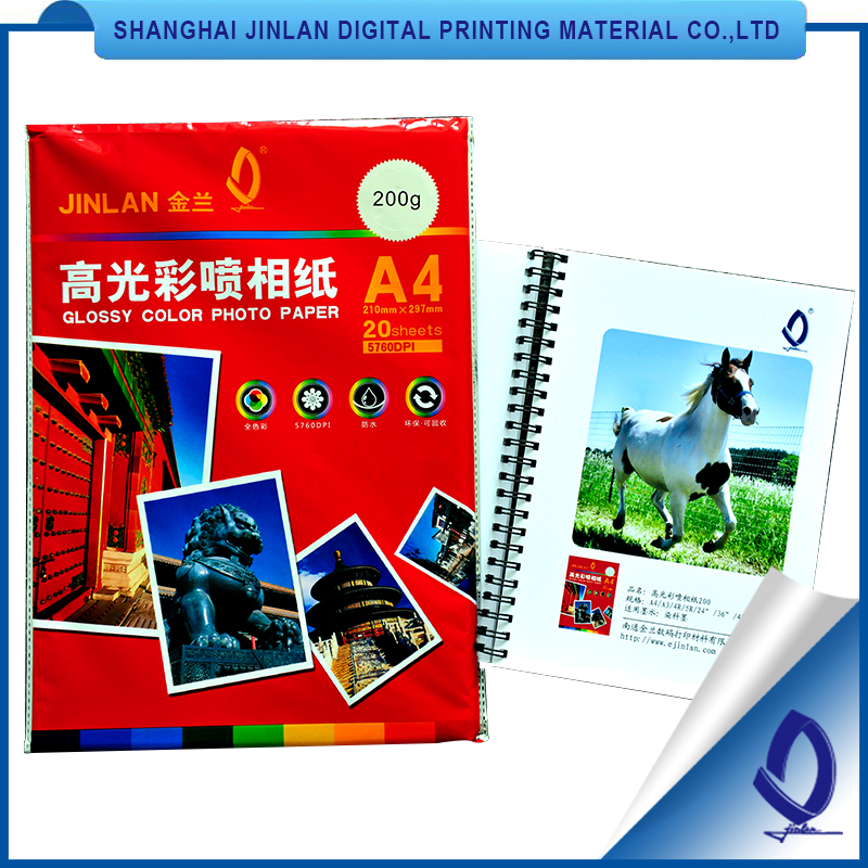 Manufacture A4 230gInkjet Glossy Photo Paper