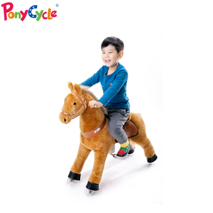 Pony Cycle kids rocking horse No Need Battery No Electric Just Walking pony -Size MEDIUM for Children 4 to 9 Years or Up
