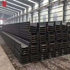 SY390 Type 2 Hot Rolled Steel Sheet Pile 400*100