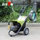 Manufacturer electric power high pressure washer car washer machine
