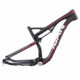 carbon bicycle parts 29ER suspension MTB bike frames SP-AC036