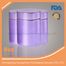 HDPE plastic pill bottle, capsule bottle, food container or jar