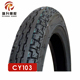 china top quality 275-18 motorcycle tricycle tyre and tube