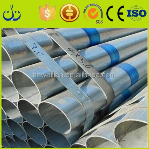 Contact Supplier I'm Away steel pipes with connectors, spirally welded steel pipes with interlock, SAW tubular piles with C9