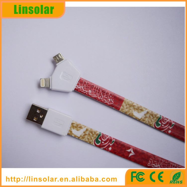 The best promotion gifts 2017 usb extension data cable with micro usb and lighting