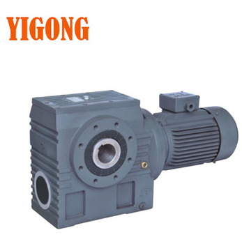 S series  helical worm gear motor