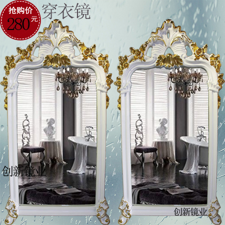le nouveau style europ en vinaigrette miroir pansement. Black Bedroom Furniture Sets. Home Design Ideas
