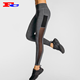 Wholesale Fitness Gym Clothing Women Sport Custom Yoga Compression Pants Leggings