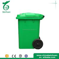80L Kitchen use standing yellow bin waste