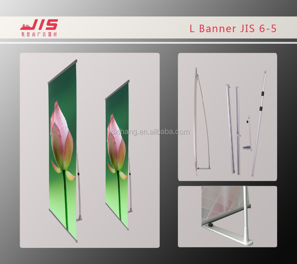 Outdoor display aluminum wide base L roll up banner stand