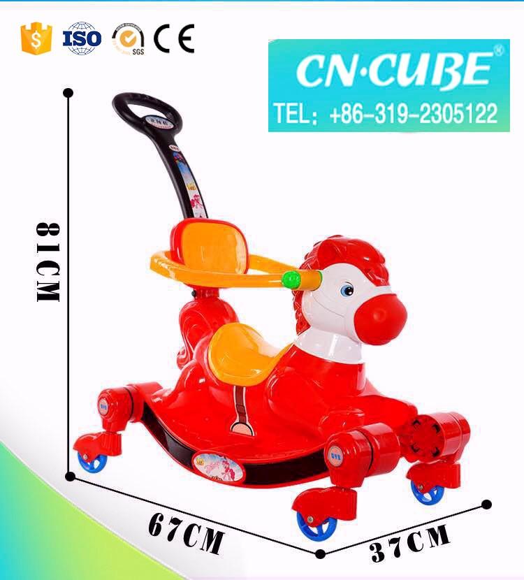 cologique en plastique cheval bascule jouet cheval bascule avec roues buy product on. Black Bedroom Furniture Sets. Home Design Ideas